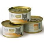 3049/100062 Brit Care Консервы д/кошек Тунец, морковь, горошек 80гр
