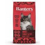 30316 Banters Adult индейка с рисом сухой корм для кошек - 2кг