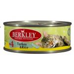 75103 Беркли кон. д/кошек индейка с рисом №4 100гр*6