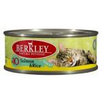 75109 Беркли кон. д/кошек лосось с рисом №10 100гр*6
