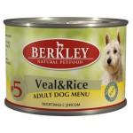 75008 Беркли кон. д/собак телятина с рисом №5 200гр*6