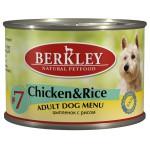 75003 Беркли кон. д/собак цыплёнок с рисом №7 200гр*6