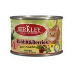 75150 Беркли кон. д/котят кролик с лесными ягодами №1 200гр*6
