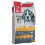 72884 BLITZ PUPPY Chicken & Rice сухой корм для щенков всех пород Курица/рис - 15кг