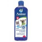 Лайна дезинфицирующее средство для животных 0,5л