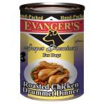 20103 ЭВАНДЖЕРС Hand-Packed Roasted Chicken Drummette кон.д/собак Плечо куриное обжаренное с овощами 369гр*12