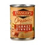 50113 ЭВАНДЖЕРС OrganicsTurkey,Potato&Carrots кон.д/собак Органик из индейки с картофелем и морковью 369гр*12