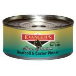 20084 ЭВАНДЖЕРС Seafood & Caviar кон.д/КОШЕК обед Морепродукты с Икрой 156гр*24