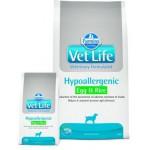 25272 FARMINA Vet Life HIPO Egg & Rice диета для собак яйцо и рис при пищевой аллергии и пищевой непереносимости 2кг