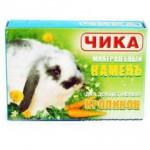 'Чика Минеральный камень д/кроликов 1*80шт