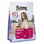 7023 KARMY ADULT   д/кошек Гусь - 400гр