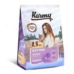6937 KARMY Kitten  д/котят, беременных и кормящих кошек Индейка - 1,5кг