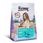 7029 KARMY Hypoallergenic д/кошек, склонных к пищевой аллергии Утка - 400гр
