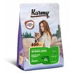 7018 KARMY Sterilized д/стерилизованных кошек и кастрированных котов Лосось - 400гр