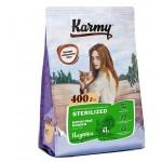 7017 KARMY Sterilized д/стерилизованных кошек и кастрированных котов Утка - 400гр