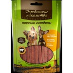 Деревенские лакомства 79711540 для собак мини-пород Нарезка из говядины 60гр