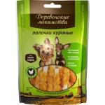Деревенские лакомства 79711496 для собак мини-пород Палочки куриные 60гр