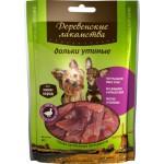 Деревенские лакомства 79711533 для собак мини-пород Дольки утиные 60гр