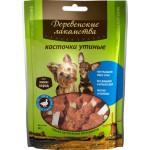 Деревенские лакомства 79711526 для собак мини-пород Косточки утиные 60гр