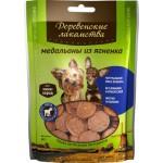 Деревенские лакомства 79711519 для собак мини-пород Медальоны из ягненка 60гр