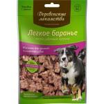 Деревенские лакомства 79711632 Традиционные для собак легкое баранье мелкое 30г