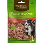 Деревенские лакомства 79711649 Традиционные для собак Легкое кроличье мелкое 30гр