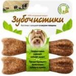 Зубочистики 73303778 Косточка для собак до 10кг с кальцием со вкусом Говядины 2шт