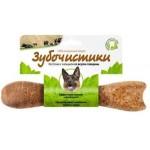 Зубочистики 73303839 Косточка для собак от 25кг с кальцием со вкусом Говядины