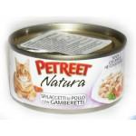 53516 PETREET Кон.д/кошек Куриная грудка с креветками 70гр*12