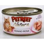 53060 PETREET Кон.д/кошек Кусочки розового тунца 70гр*12