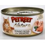 53063 PETREET Кон.д/кошек Кусочки розового тунца с лососем 70гр*12
