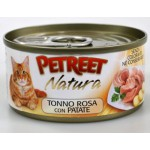 53066 PETREET Кон.д/кошек Кусочки розового тунца с картофелем 70гр*12