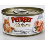 53070 PETREET Кон.д/кошек Кусочки розового тунца с крабом сурими 70гр*12