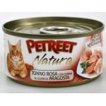 53061 PETREET Кон.д/кошек Кусочки розового тунца с лобстером 70гр*12