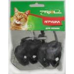 M002NG ТРИОЛ Набор для кошек Мышь серая 5см*4шт(пакет)