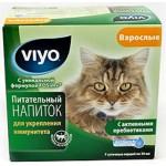 702691/702351 VIYO Пребиотический напиток д/укрепления иммунитета д/кошек 30мл*7