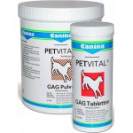 Canina Petvital GAG (Петвиталь ГАГ ) - 90г/таб.